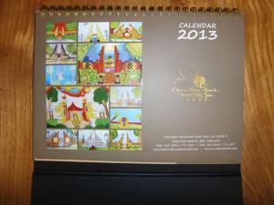 calendar nusaduabeachhotel