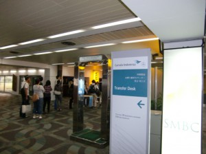 ジャカルタ空港3