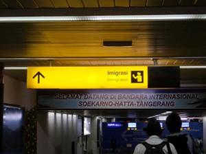ジャカルタ空港7